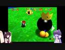 ウナときりたんのマリオ64ほぼ初プレイの旅part1【voiceroid実況】