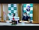 いわて希望チャンネル【第74回】令和2年12月21日放送