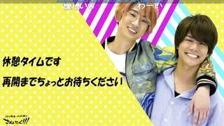 さんたく!!! #40 –酒ティビティ3杯目–【無料部分アーカイブ】