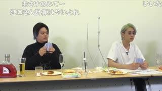 さんたく!!! #40 –酒ティビティ3杯目–【有料部分アーカイブ】