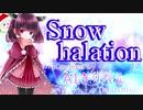 【AIきりたん】Snow halation/μ's【NEUTRINOカバー】