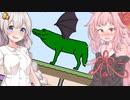 第9位:茜ちゃんの異種交配ゲーム【畜産】