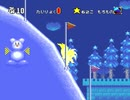 【転載TAS】 スーパーファミコン版 クーリースカンク in 21:16.25