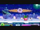 【実況プレイ】星のカービィ トリプルデラックス part6