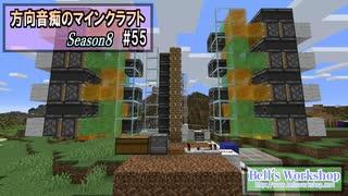 【Minecraft】 方向音痴のマインクラフト