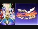 LIVE版「ギザギザギラリ☆フルスロットル」