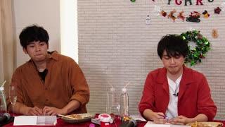 【ゲスト:下鶴直幸さん・野田てつろうさん】葉山翔太 official channel 喫茶あまた_#7 (後半)