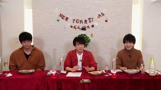 【ゲスト:下鶴直幸さん・野田てつろうさん】喫茶あまた#7 おまけ動画