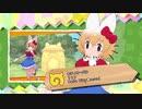 『けものフレンズ3』<ハローキティコラボ>キティサーバル