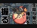 【シノビガミリプレイ】スピカの天秤 part3【実卓】