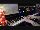 クリスマスメドレー/piano/Christmas Medley