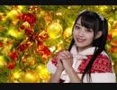 【あいり】Snow Song Show【踊ってみた】