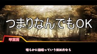 【クトゥルフTRPG】エグレの盃 7