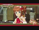 【高槻やよい】サンタクロースはどこのひと【C4U!】