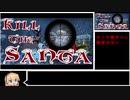 【100円】非常にハートフルなサンタのゲーム+弦巻マキ+biimシステムの動画