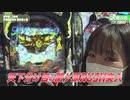 満天アゲ×2クインテット #87【無料サンプル】