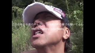 拓也さんの評判2