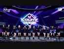 [IZ*ONE] Panorama_生歌 (M COUNTDOWN Encore no.1)
