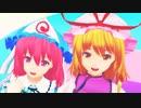 【MMD杯ZERO3】「イロドリミライ」【八雲紫 西行寺幽々子】