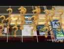 【遊戯王ADS】娛樂の決鬥 Part80