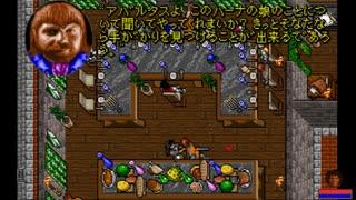 ウルティマ 7 part.2 サーペントアイル 日本語プレイ動画その7