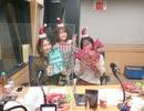 【ひとかなクリスマス回】花澤香菜のひとりでできるかな?2020年12月24日第473回ゲスト戸松遥、矢作紗友里