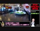 【RTA】喫茶マウンテン13:38:【リアル登山アタック外伝】