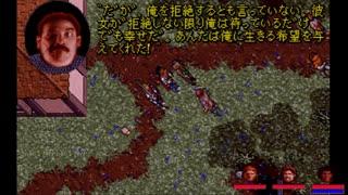 ウルティマ 7 part.2 サーペントアイル 日本語プレイ動画その8