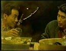 サッポロビール 大人になったら、黒ラベル。 とんねるず (1992)
