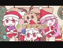 【ショートアニメ】プレゼント交換の中身がやばかった - うるまり!【漫画動画】