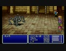 【FF5】新しい職を探して実況Play EXPart5(67)