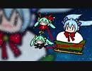 サンタクロースに願いを / 初音ミク