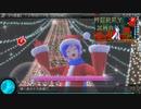 【KAITO V1】12月はいつも -2020 edit-