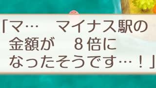 【4人実況】桃鉄令和版 ぼくらの100年戦争