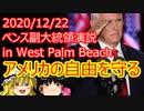 ゆっくり雑談 306回目(2020/12/25)