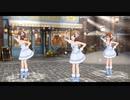 【ミリシタMV】「Large Size Party」 雪歩・春香・律子