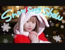 【れな】snow song show【踊ってみた】