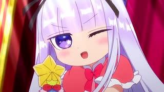 【MAD】おやすみカーニバル!!【魔王城でお