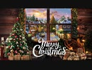 Most Popular Christmas Songs Playlist □ Merry Christmas 2...
