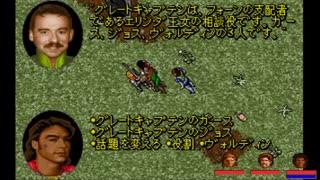 ウルティマ 7 part.2 サーペントアイル 日本語プレイ動画その9