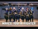 【ツイステ】Makes You a Fighter コスプレで踊ってみた【寮...