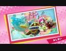 ☆【実況】カービィの大ファンが星のカービィ スターアライズを初見プレイ☆ Part45