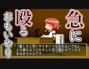 【ぐっない実況】ガチで恋するときめきメモリアル3【part.26】