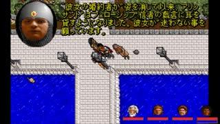 ウルティマ 7 part.2 サーペントアイル 日本語プレイ動画その10