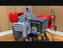 【LEGO】鉄人(サイボーグ)フランキーの内蔵武器を再現/ワンピース