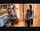 [ 一人LIVE妄想 ] Dragon Ash - Thousand Times ベース弾いてみた [Bass Cover ]