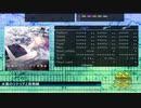 【DTX Mania】水面のリナリアと放物線