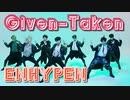 ENHYPEN ⏺ GIVEN_TAKEN Digital_Stage ✅和訳付