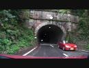 【車載動画】賤ケ嶽トンネル