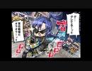 【ひびきりでいく】機動戦士種子島.EXVS4